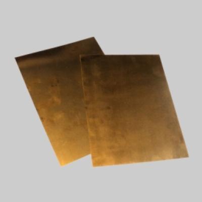 Phosphorbronzeblech 0,2 x 200x150mm federhart